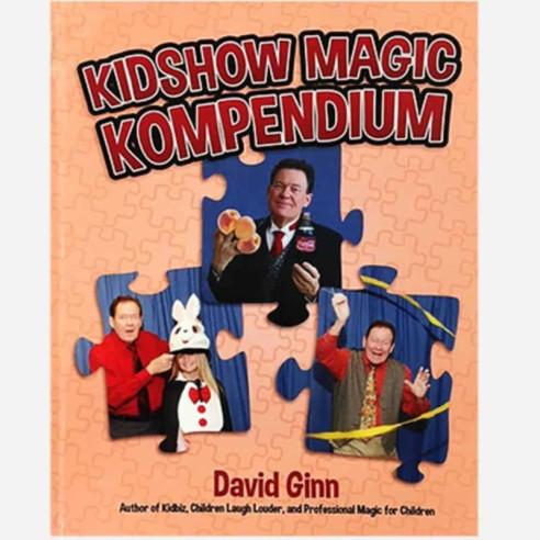 KIDSHOW MAGIC KOMPENDIUM - David Ginn