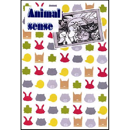 SENSACIÓN ANIMAL